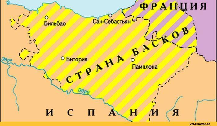 Баски или Эускади - один из древнейших народов мира 2