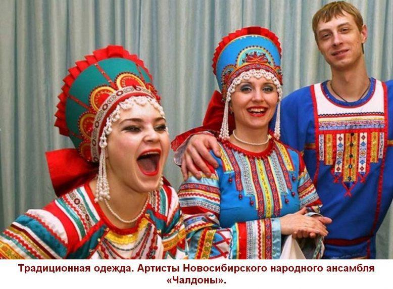 Народы, издревле заселявшие огромные просторы Сибири 18