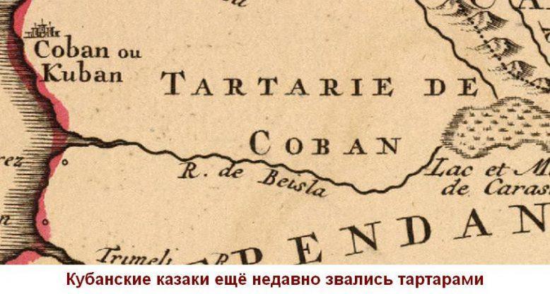 Народы, издревле заселявшие огромные просторы Сибири 22