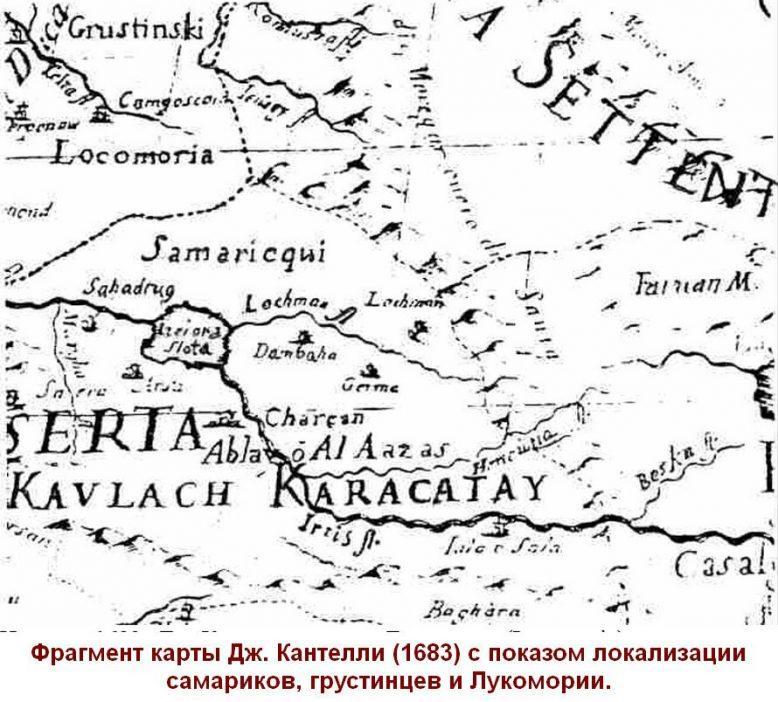 Народы, издревле заселявшие огромные просторы Сибири 15