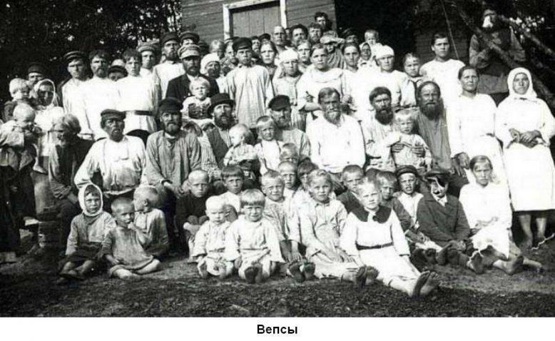Народы, издревле заселявшие огромные просторы Сибири 13