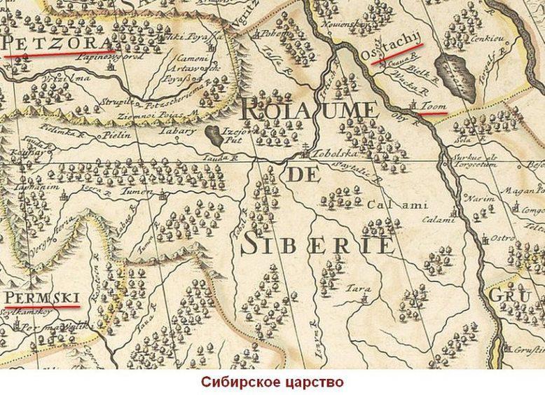 Народы, издревле заселявшие огромные просторы Сибири 9