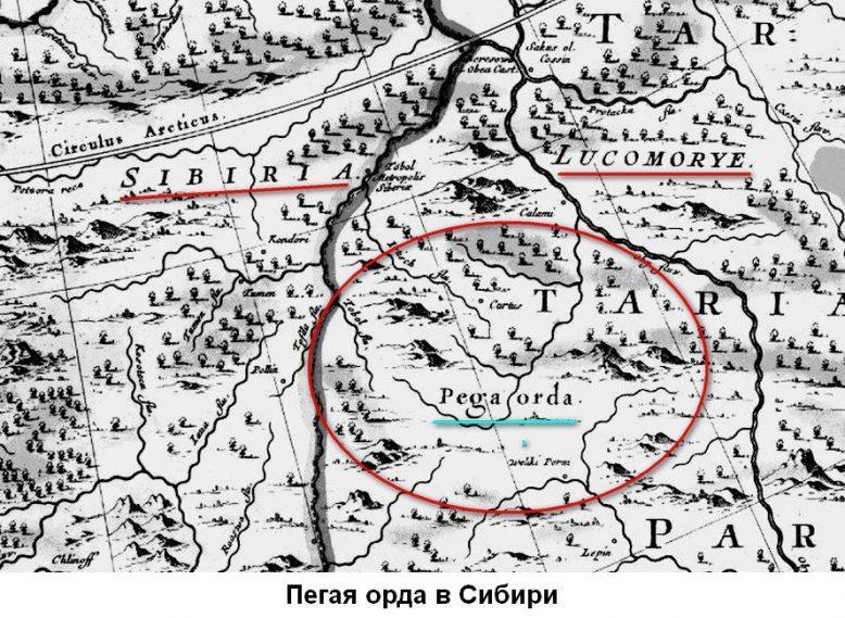 Народы, издревле заселявшие огромные просторы Сибири 10
