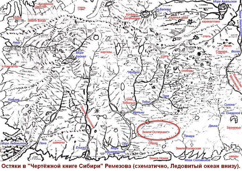 Народы, издревле заселявшие огромные просторы Сибири 7