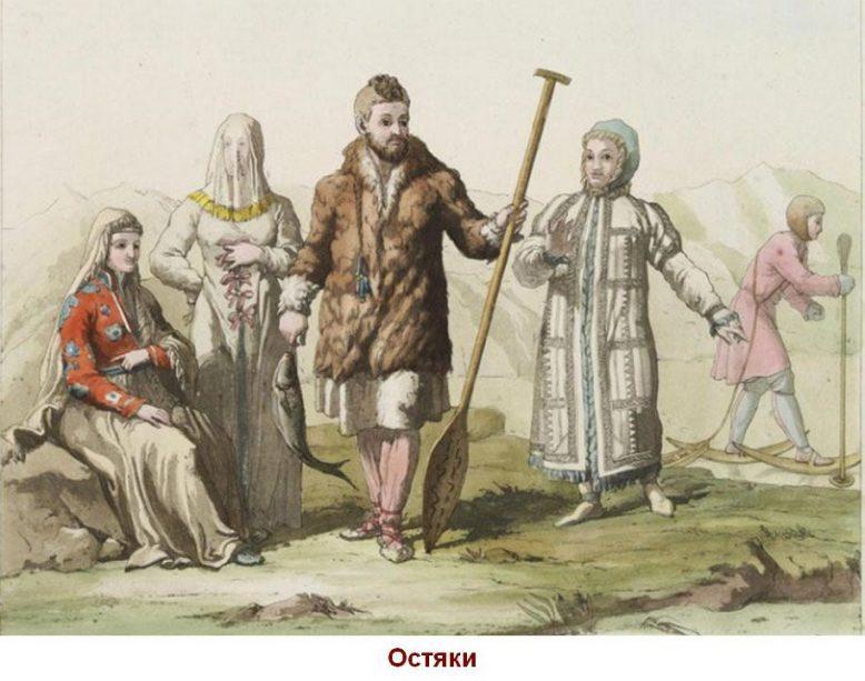 Народы, издревле заселявшие огромные просторы Сибири 8