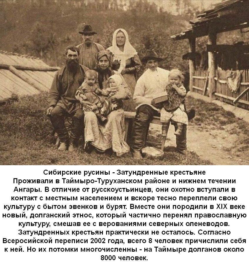 Народы, издревле заселявшие огромные просторы Сибири 2