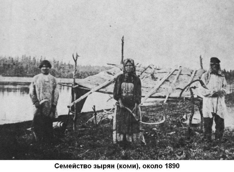 Народы, издревле заселявшие огромные просторы Сибири 11