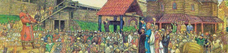 Славяне к началуVII века нашей эры 1