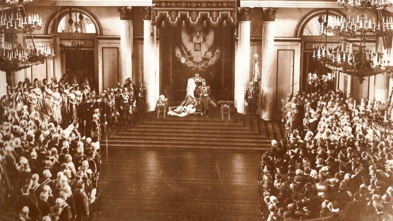 Последний император России. Николай II 3