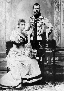 Последний император России. Николай II 2