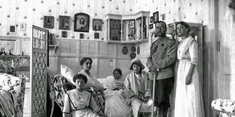 Последний император России. Николай II 6