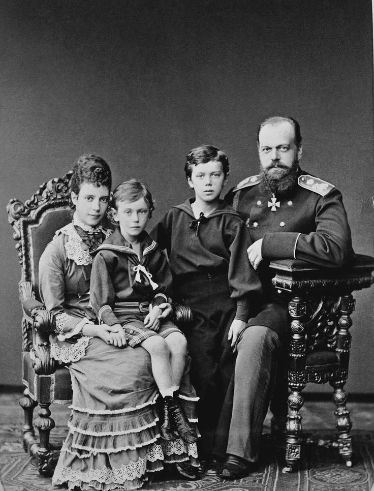 Последний император России. Николай II 1