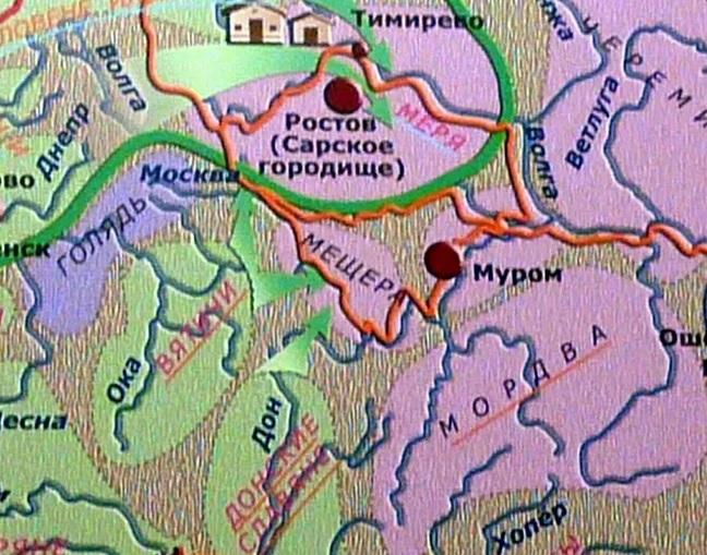 Древние славянские народы. Мещера 1