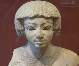 Новое царство Египта
