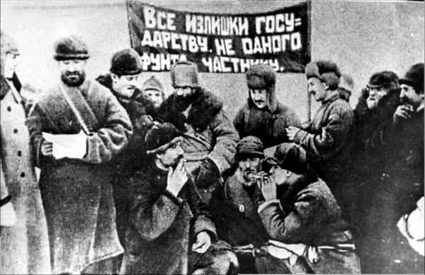 Военный коммунизм. Жизнь России в 1918-1920 годы 2