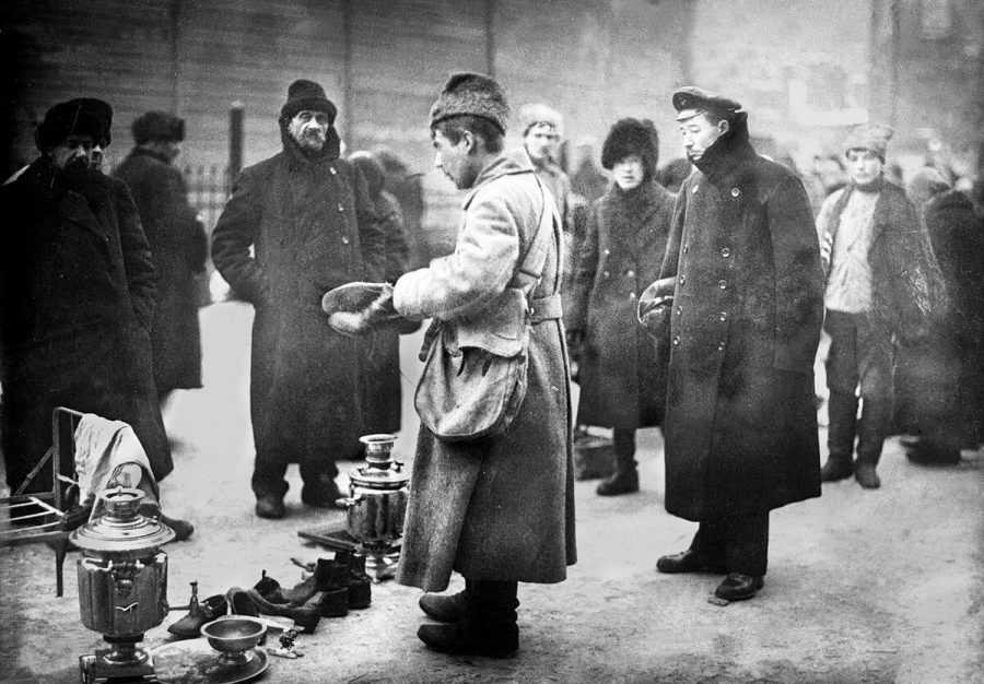 Военный коммунизм. Жизнь России в 1918-1920 годы 1