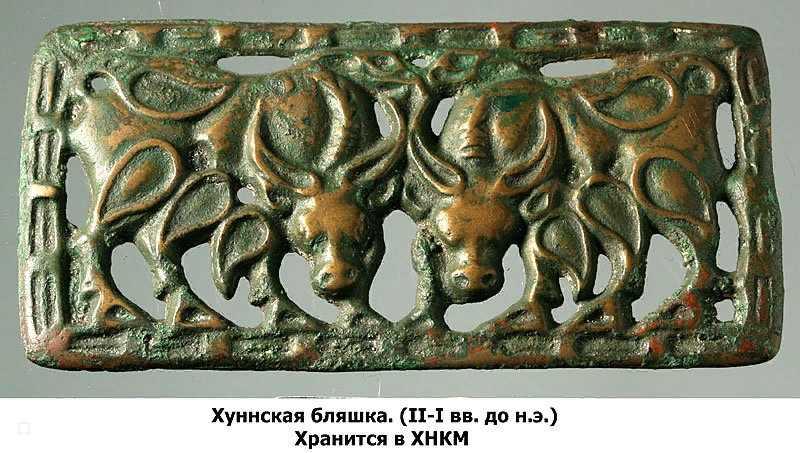Археологические свидетельства цивилизации в Сибири задолго до н.э. 14