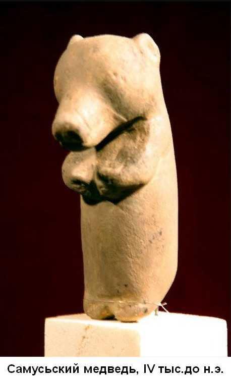 Археологические свидетельства цивилизации в Сибири задолго до н.э. 17