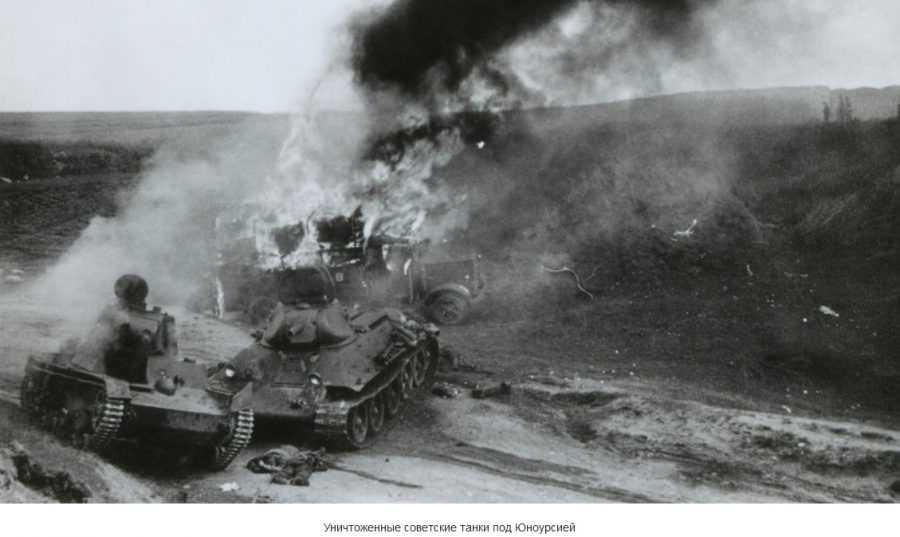 Причины поражения РККА летом 1941 года 2