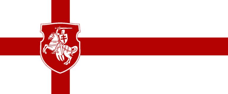 народ литвины