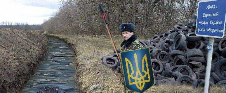 Wall_Ukraine