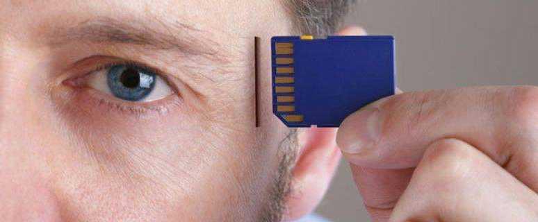 чип в мозгу