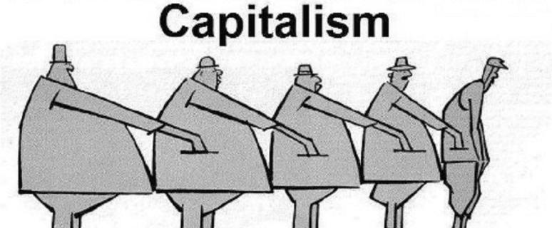 ФРС и развал капитализма