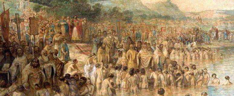 история руси до крещения