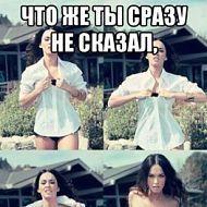 Картинка профиля Олексей Левак